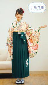 小坂菜緒×卒業袴-白|小坂菜緒ちゃん着用の卒業袴をご紹介