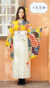 今田美桜×卒業袴-黄色|小坂菜緒ちゃん着用の卒業袴をご紹介