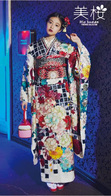 今田美桜×振袖-白|今田美桜ちゃん着用の振袖をご紹介