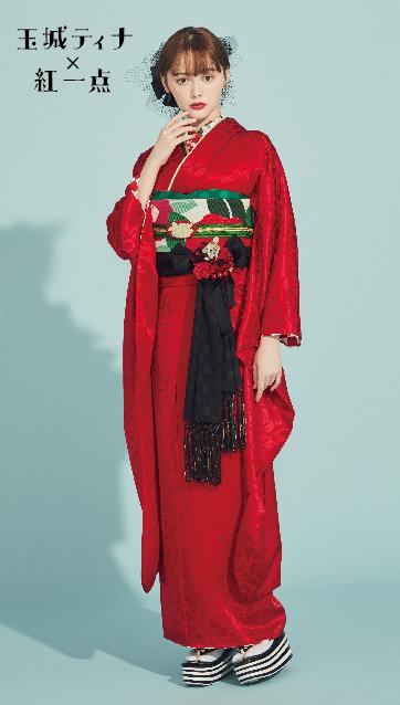 玉城ティナ×紅一点・振袖-赤|玉城ティナ着用の振袖をご紹介