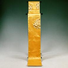 102 中川村 「雀蜂の巣」 袋帯