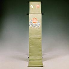 11 豊野町 「ヨイショコ祭」 袋帯