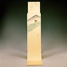 49 川上村 「レタス畑に川上犬」 九寸帯