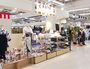 あかしろき函館北斗店