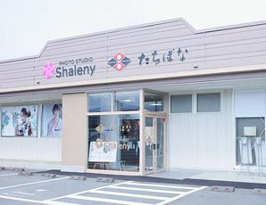 たちばな飯田店
