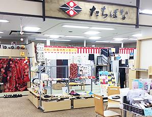 たちばなイオン飯田アップルロード店