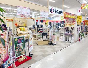 たちばなMEGAドン・キホーテ豊橋店