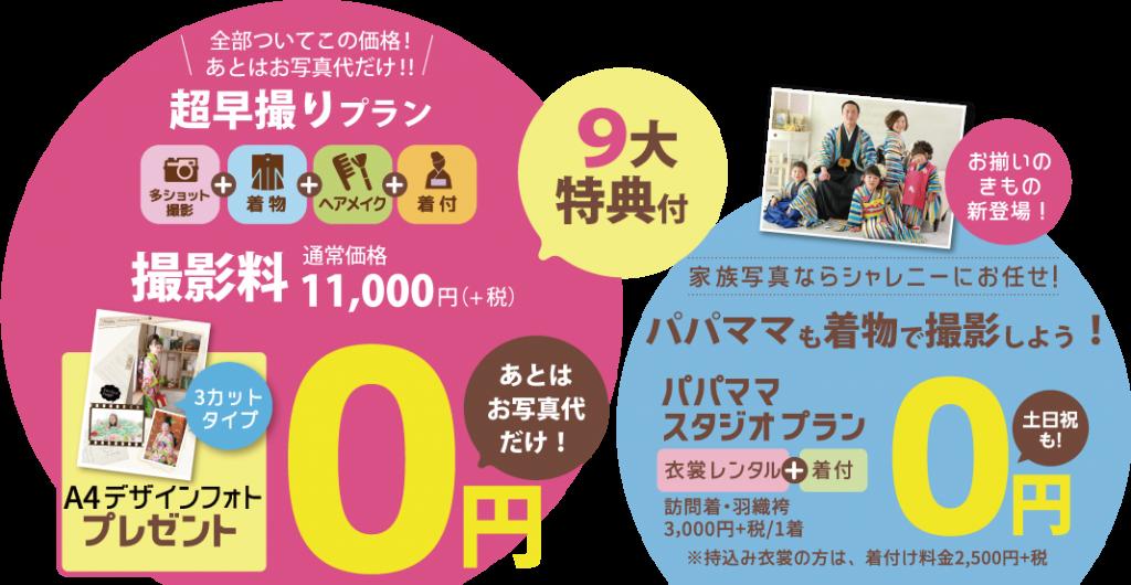 main_price