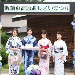 浴衣美人コンテスト・ゆかたでワインパーティー今年も開催!