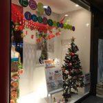 【長野本店】クリスマスを感じる季節ですね