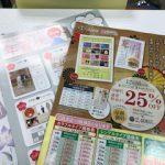 【長野本店】年賀状の準備はシャレニー長野店へ