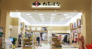 ta_ueda_aeon_slide01
