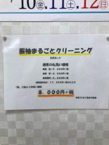 !cid_E5B14684-7DBC-4C49-AC39-C67FA177893D