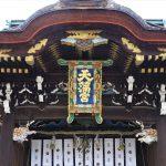 1泊2日でほぼハーレム状態で京都に遊びに行ったお話