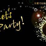 参加者募集中!!TACHIBANA KIMONO PARTY 2019 ~ たちばなきものパーティー ~