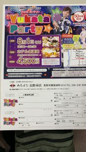 853B4B65-D17E-4C61-B902-3FFFA65AA22A